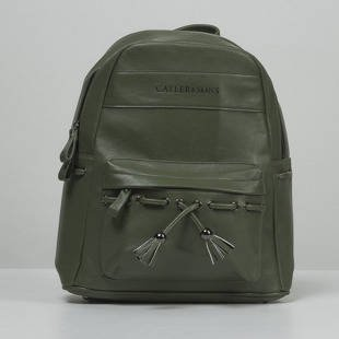 Cayler & Sons GLD Apache Backpack olive