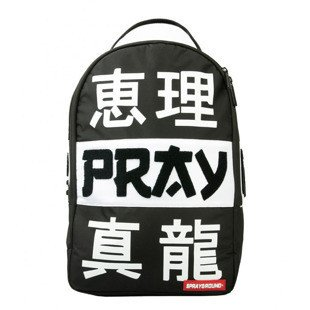 Sprayground plecak Spray Japan black / white