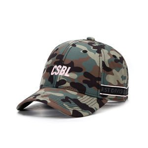 Cayler & Sons cap Black Label First Division Curved Cap multicolor