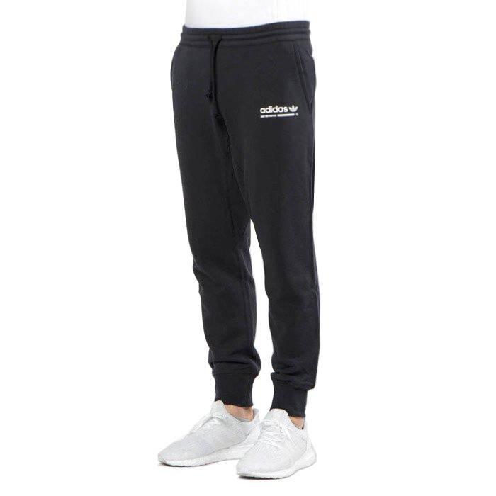 Adidas Originals Kaval Sweatpants black