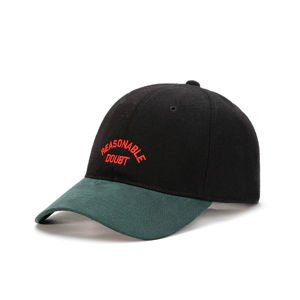 Czapka Cayler & Sons Black Label A-Lited Curved Cap black
