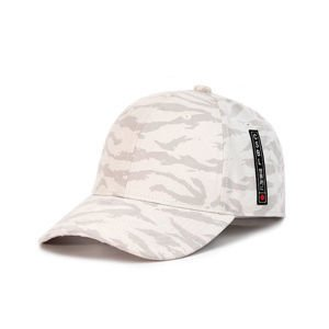 Czapka Cayler & Sons Black Label Edo Curved Cap creme