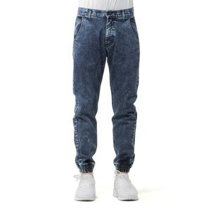 Spodnie Backyard Cartel Acid Jogger acid wash denim SS2017
